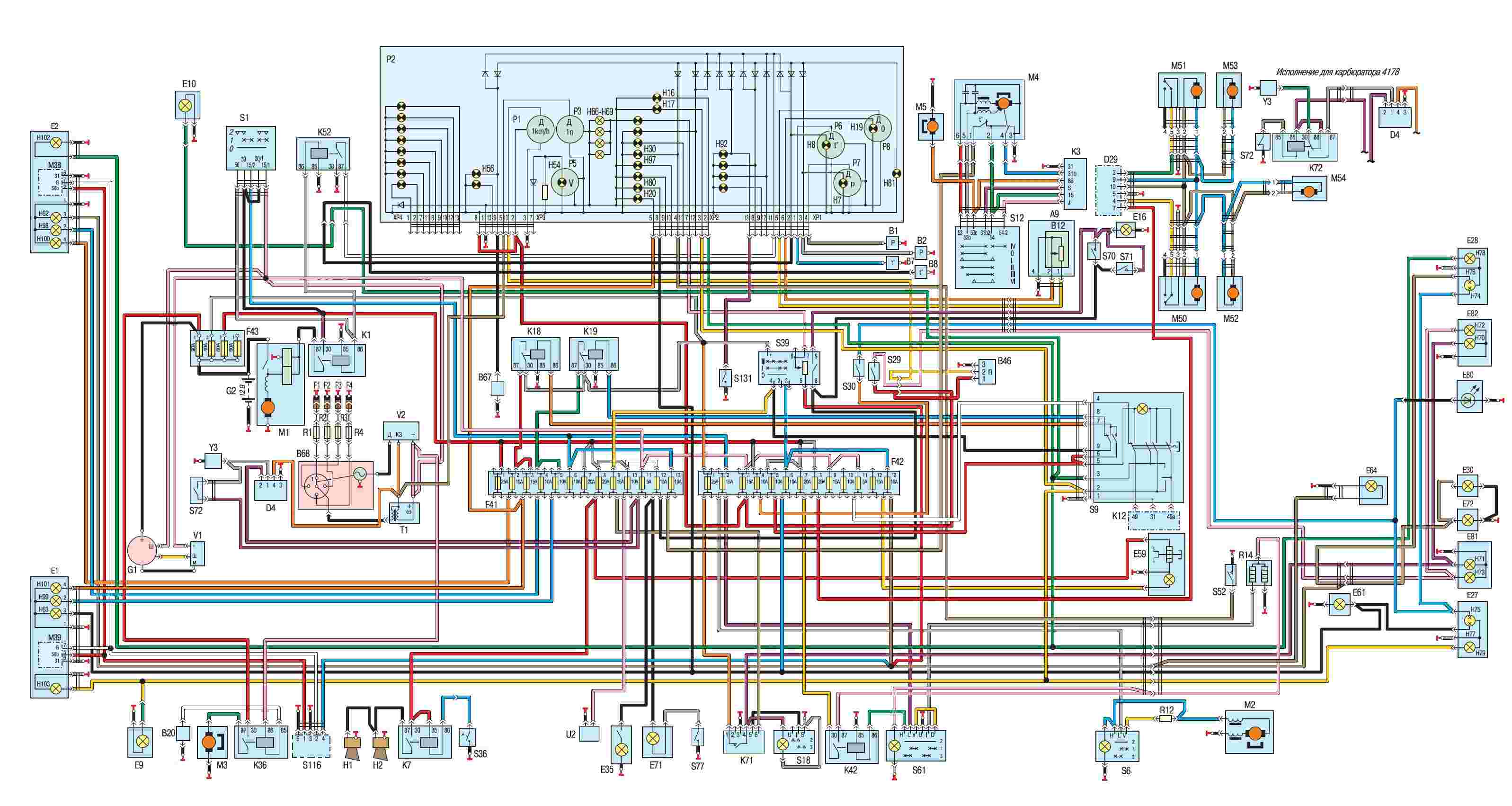 Разборка газ 3110 схема