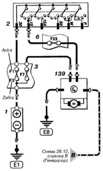 Опель зафира б схема подключения генератора