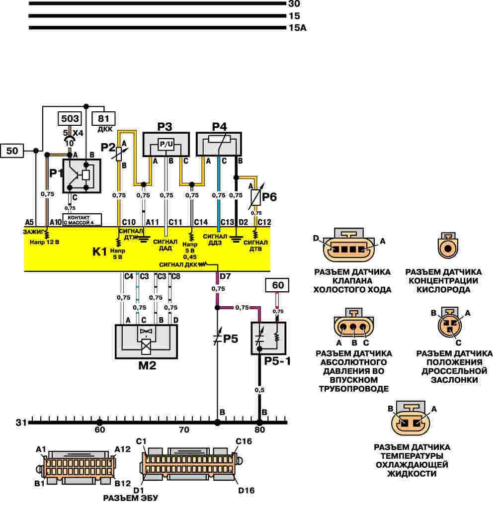 Схема сигнализатора давления масла